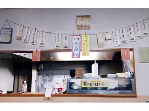 金太郎ラーメン おしながき ラーメン550円 チャーシューメン750円 メンマラーメン650円 もやしラーメン600円 脂コッテリラーメン600円 担々麺600円 など
