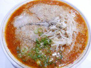 麺処 聖 激辛ラーメン