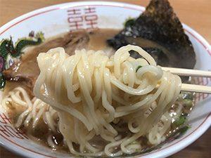 三男坊 長谷店 ラーメン 600円 麺拡大